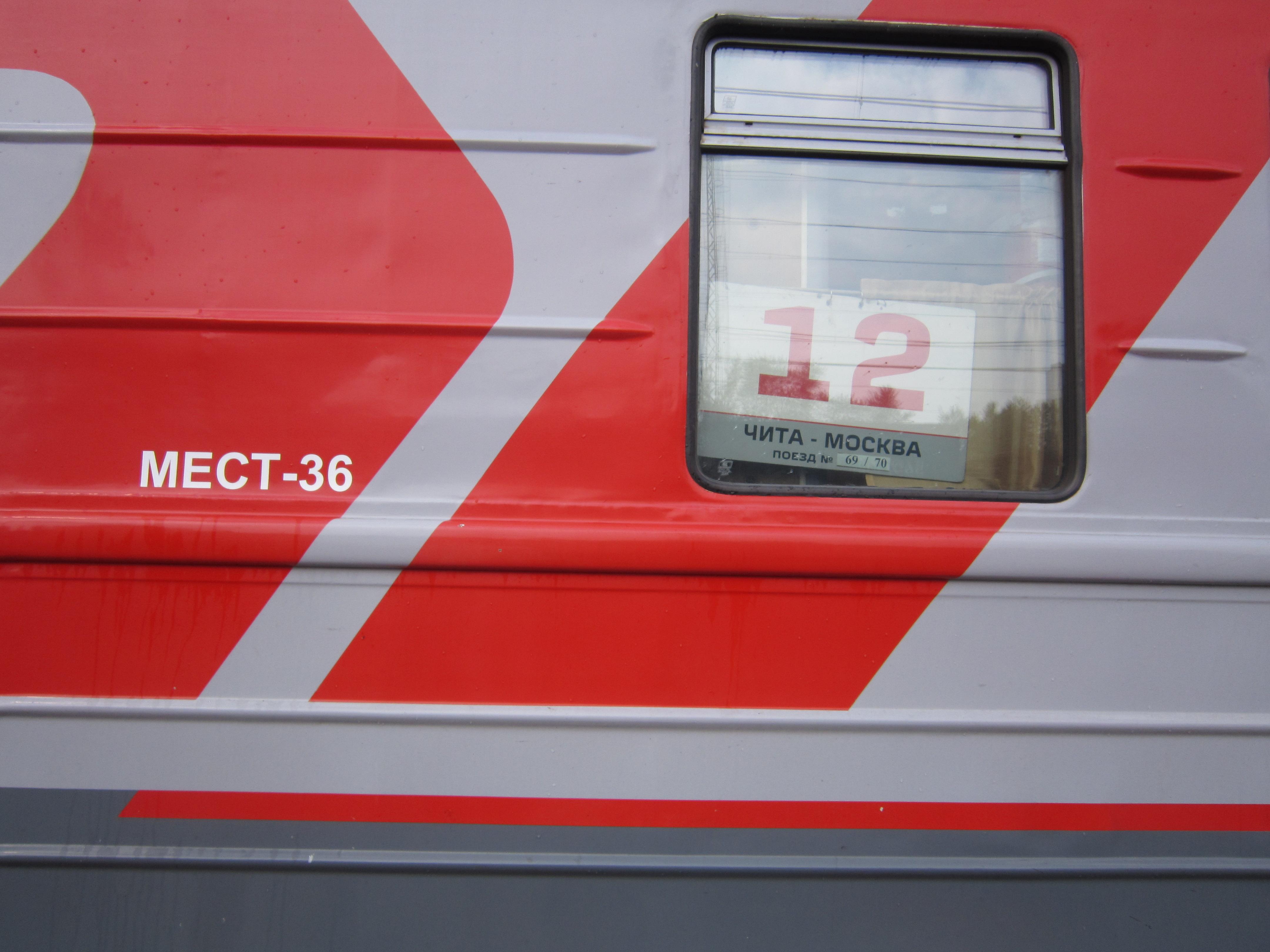 Trans-Siberië Express Rusland Mongolië China Rondreis Irkutsk Beijing Moskou Ulaanbataar